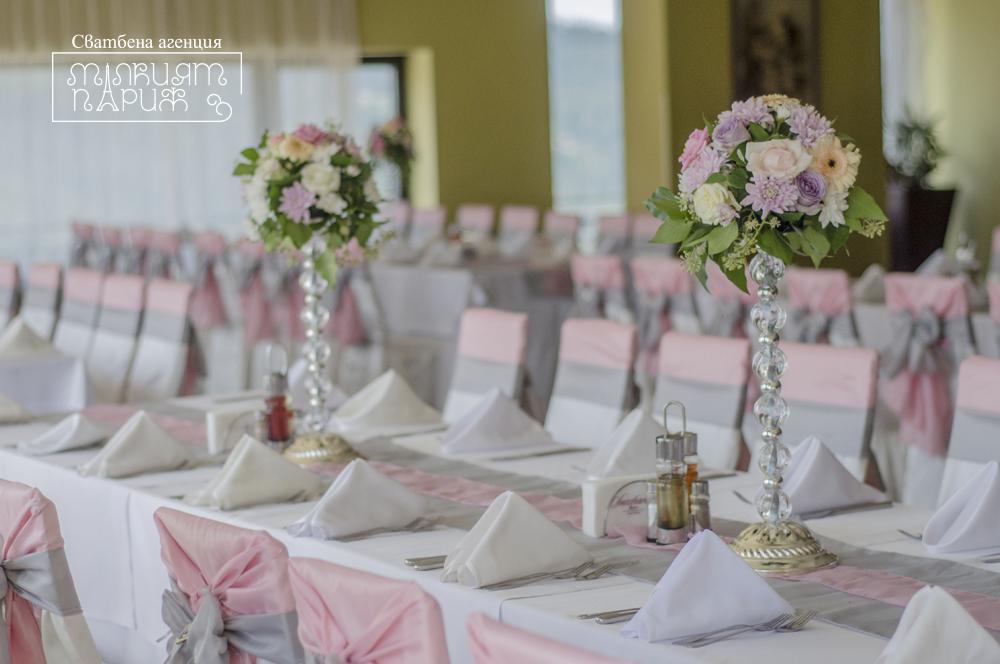 Wedding agency little paris wedding agents wedding agency little paris junglespirit Choice Image