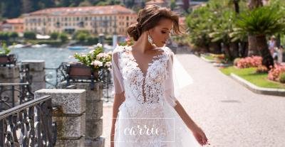 Carrie Bridal Boutique